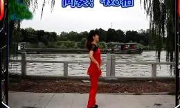 太湖一莲广场舞-好老婆 含背面分解(原创)