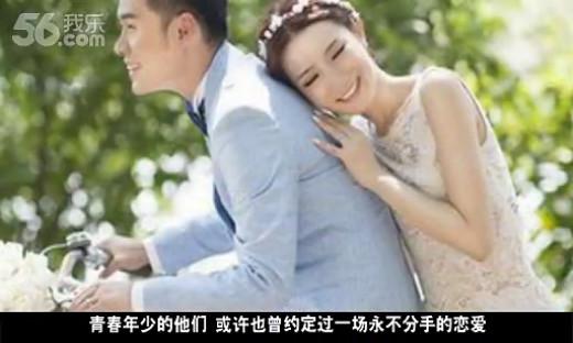【最响说】013 陈赫离婚,谁最伤心?