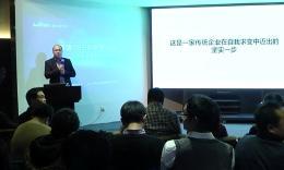 百度LBS开放平台智能穿戴开发者沙龙 361度智能防丢鞋负责人演讲...