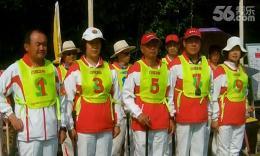 中国门球冠军总决赛·小组预赛·大连庄河——成都武侯