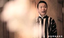 【MV首播】李玉刚 好容妆MV(官方完整版)