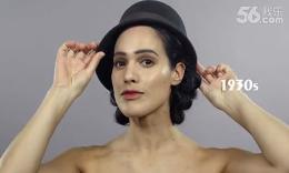 【100 Years of Beauty】1分钟看完百年流行妆容发型(伊朗)