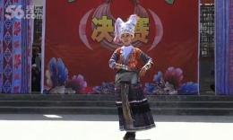 2015年隆林县德峨苗族跳坡节金花比赛节目