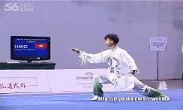第一届世界太极拳锦标赛 男子39式太极剑 (香港)
