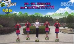"""166、楠楠最新舞蹈(""""三八""""妇女节专辑)——辣妈"""