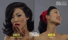 【100 Years of Beauty】韩国女性容貌的一百年变化史