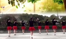茉莉广场舞《亲爱的别让我受伤》原创正反面演示口令教...