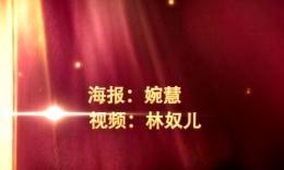 2014 5sing年度音乐盘点(众古风男神女神出境·禁止二次上传)