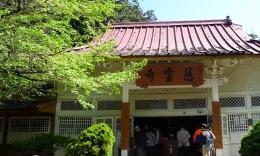 台湾 阿里山风光
