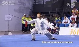 第一届世界太极拳锦标赛 男子39式太极剑  (中华台北)