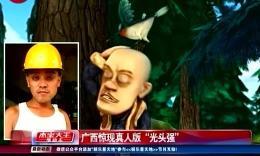 真人版龙太子_妖精的尾巴之灭龙太子多长时间更新拍看网