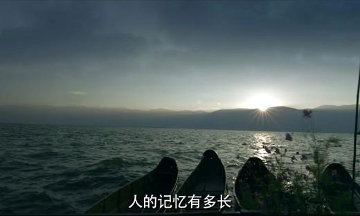 《37次想你》先导预告片