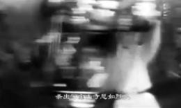 白蛇传(京剧