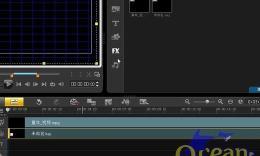 【会声会影】制作卡拉OK字幕视频教程