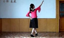春花广场舞 红歌 金瓶似的小山 口令教学及背面 原创...