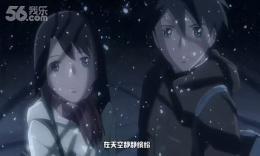 雪人   范晓萱(秒速五厘米)