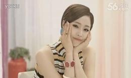 '【维斯独家】韩国女歌手SO YUMI最新单曲《Shake Me Up》...