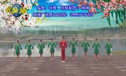167、楠楠最新舞蹈——陌陌爱(原创含分解教学和背面示范)