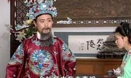 庐剧《荒年母子情》(一)郑芳 施兴华