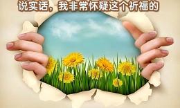 美女主播萧小m翻唱的歌曲《小鸡哔哔》