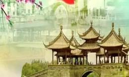 千岛湖临岐建红之《滴水江南,美丽吴峰》
