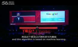 TED 会学习的电脑带来的美好和恐怖