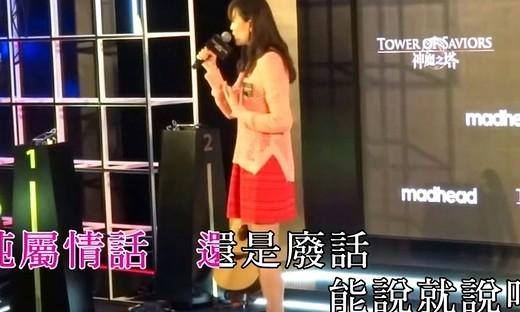 吳若希   愛我請留言 Live   電視劇《愛我請留言》主題曲  KTV