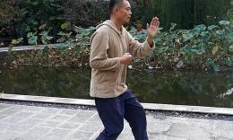 吴氏太极拳 第一段