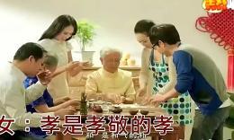 金志文vs胡桑 孝和中国MTV