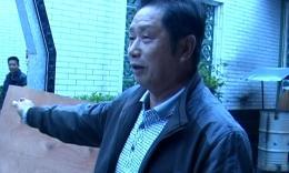 VTS_01_1广东省惠东县黄埠广福堂 林氏 甲午岁祭祖 一 ...