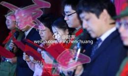 红色婚礼(敬爱的毛主席、社会主义好)