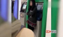 女子ATM当梳妆台被揍,倒地高喊我项链两千多