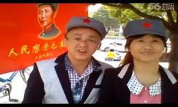 【三湘红歌汇】安徽红色网友★《2015'爱中华唱红歌我们怀念