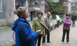2014年11月11日·霸州西录在大竹